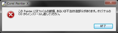 Blog201204081