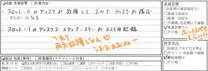 Blog20150412