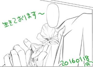 Blog20160118