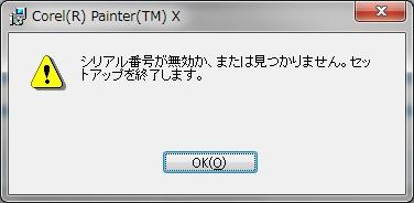 Blog201204082