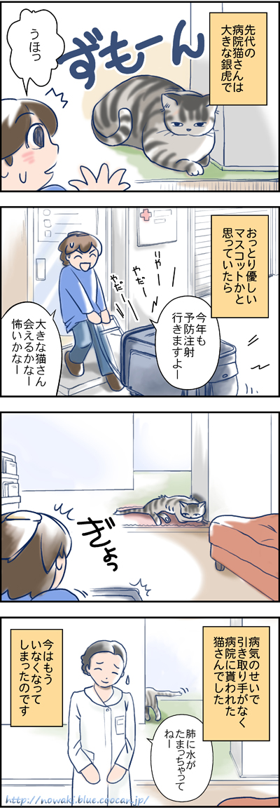 Blog20120826