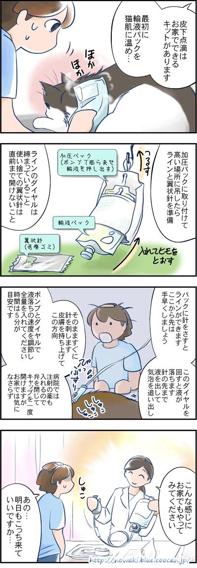 Blog20121014