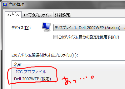 Blog201412312