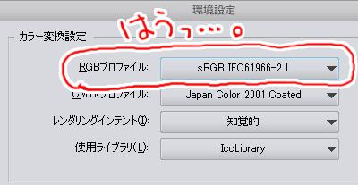 Blog201412313