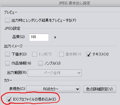 Blog201412314